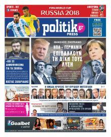 Politik Press