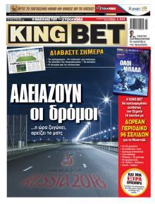 Kingbet
