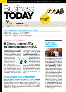 Business Today