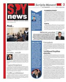 Spy News