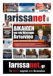 Larissanet