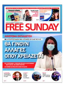 FreeSunday