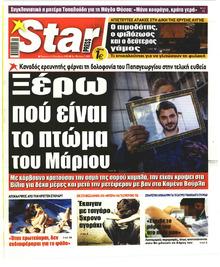 Star Press