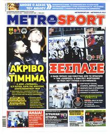 Metrosport